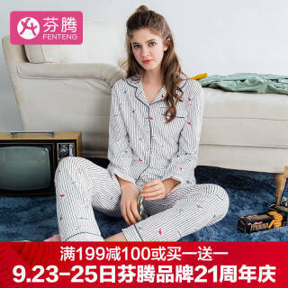 芬腾 睡衣女士 薄款棉质长袖开衫条纹卡通简约休闲家居服套装女 蓝条 L *2