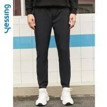 ¥159 Yessing男式基础塑形梭织长裤