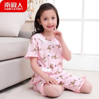 南极人(Nanjiren)儿童睡衣 纯棉夏季女孩睡衣 薄款女大童家居服 粉色小鹿 1