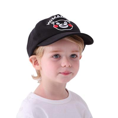¥75 hugmii儿童熊本熊酷MA萌棒球帽子适合2-6岁