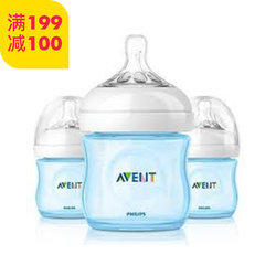 Avent 新安怡 自然系列 宽口PP奶瓶 4oz 三个装 蓝色 *2件 158元包邮(合79元/件