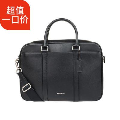 ¥1299 美国COACH蔻驰纯皮大号公文包F59057BLK黑色
