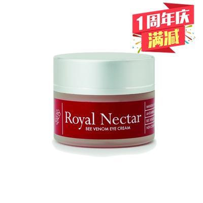 ¥102 新西兰ROYAL NECTAR 皇家蜂毒眼霜15ml+洗衣皂300g