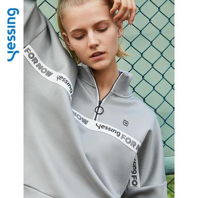 ¥129 Yessing女式高支高密半开襟卫衣 - 半开襟,潮流的标志设计 - 网易严选