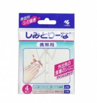 苏宁易购 移动端: KOBAYASHI 小林制药 急救衣物去污清洁纸 4枚 *2件 25.8元包