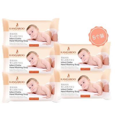 袋鼠妈妈 婴儿衣物洗衣皂 150g 5块 15.9元包邮