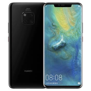 HUAWEI 华为 Mate 20 Pro 智能手机 亮黑色 8GB 1 5499元包邮