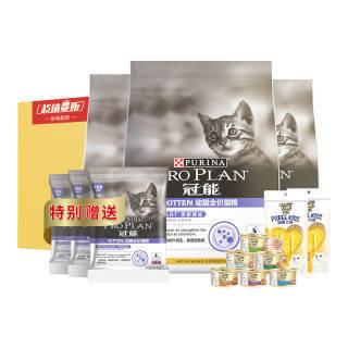 冠能珍致 幼猫猫粮京东尊礼包1.79kg 猫湿粮猫罐头猫零食 126元