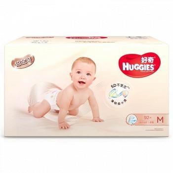 苏宁易购 Huggies 好奇 铂金装 婴儿纸尿裤 中号 M92片 *3件 345元(需用劵,合11