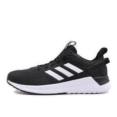 adidas 阿迪达斯 QUESTAR RIDE 男子跑步鞋 279元包邮
