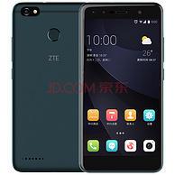 中兴 ZTE Blade A3 3+32G手机 578元包邮(原价699元)