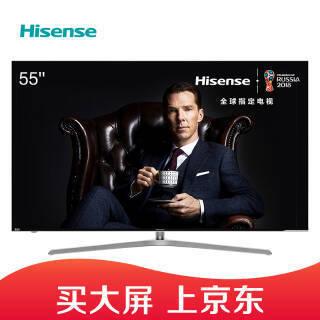 海信(Hisense) H55E9A 55英寸 4K超高清 液晶平板电视 5999元