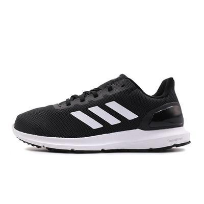 adidas 阿迪达斯 COSMIC B44880 男子跑步鞋 199元包邮