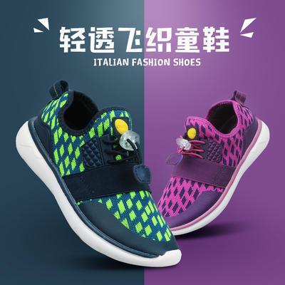 ¥41.5 UOVO 儿童 防滑运动鞋