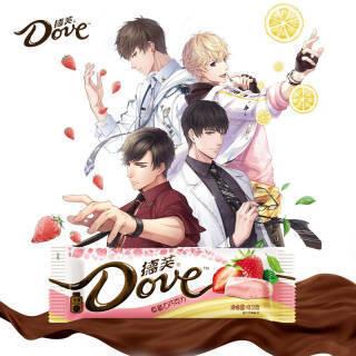 德芙Dove 恋与制作人 草莓白巧克力 糖果巧克力 42g *2件 12元(合6元/件)