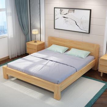 伊林雅 北欧实木新中式双人床 1.5*2m 架子床 1290元包邮