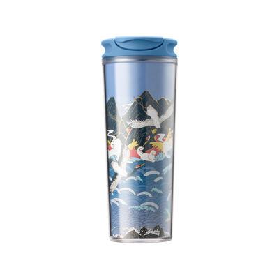 网易严选X颐和园六合太平国风系列随手杯 60.5元