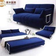 择木宜居 SC17 布艺折叠沙发床 1.2m 899元包邮 送4个靠枕