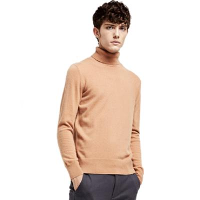 男式高领小山羊绒衫 下单价599