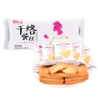 优乐麦 干烙蛋糕 早餐代餐鸡蛋煎饼零食170g *2件 14.86元(合7.43元/件)