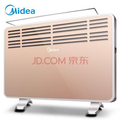 Midea 美的 NDK20-16H1W 取暖器219元