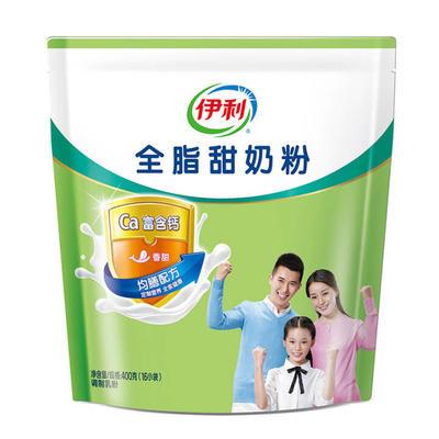 伊利全脂甜奶粉400g方便装 23.5元