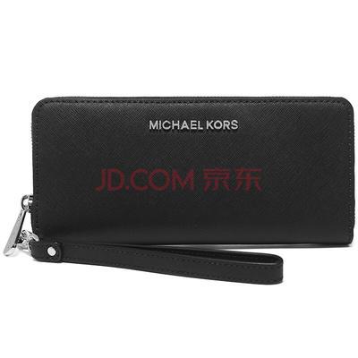 ¥840 MICHAEL KORS 迈克·科尔斯 MK 女士JET SET TRAVEL系列黑色牛皮时尚长款拉链钱
