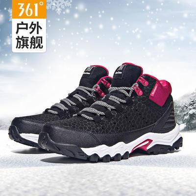 ¥79 361女鞋棉鞋运动鞋2017冬季加绒加厚户外鞋361度保暖徒步鞋登山鞋价格_