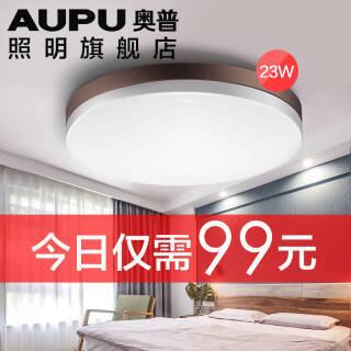 奥普照明LED吸顶灯卧室客厅简约现代创意灯具 99元