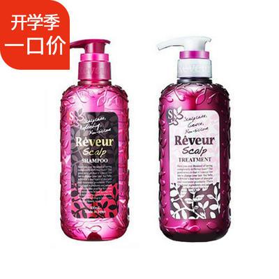 凑单品: Reveur SCALP 头皮养护无硅洗发水 500ml+护发素 500ml 46元包税