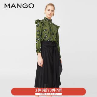 MANGO 81023063 女士衬衫 109元