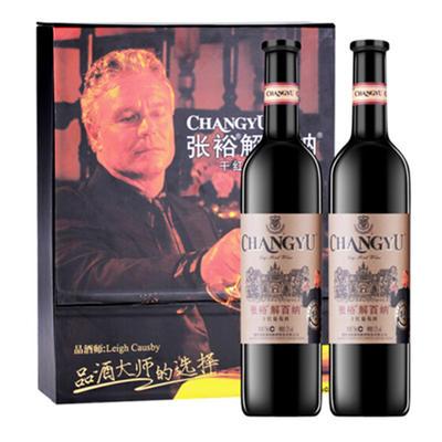 张裕解百纳品酒大师干红葡萄酒双支礼盒 208元包邮
