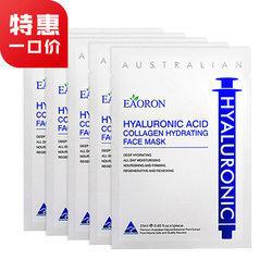 ¥139 澳大利亚Eaoron透明质酸胶原面膜25ml*5