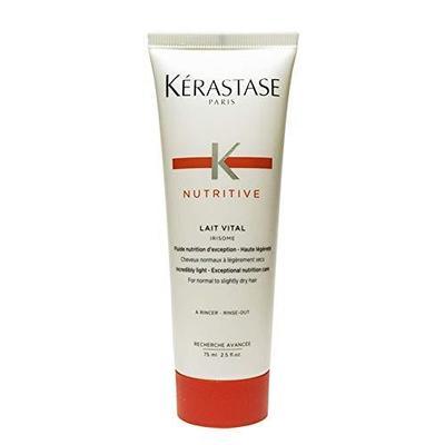 卡诗(KÉRASTASE) 滋养恒护蛋白护发素 75ml *2件 80.3元包邮(需用码)
