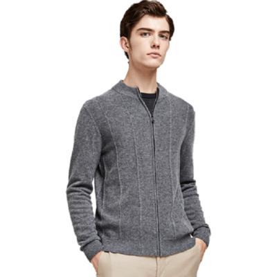 男式羊绒拉链针织开衫 下单价599