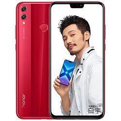 新色发售: Honor 荣耀 8X 智能手机 魅焰红 6GB 64GB 1599元包邮(需预约)