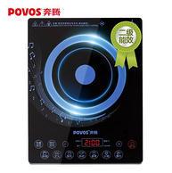 12日0点: POVOS 奔腾 CG2149 电磁炉 139元包邮