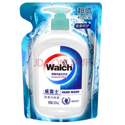 Walch 威露士 健康抑菌洗手液 袋装 525ml *2件13.9元(合6.95元/件)