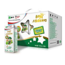 苏宁易购 MENGNIU 蒙牛 未来星 儿童成长牛奶(骨力型)190ml*15盒 23.25元