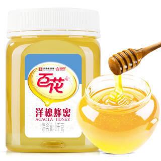 百花牌 中华老字号 洋槐蜂蜜1000g 家庭装 49.9元