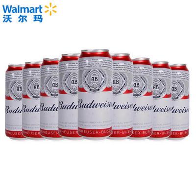 百威啤酒九连罐箱装500ml*9罐 52元