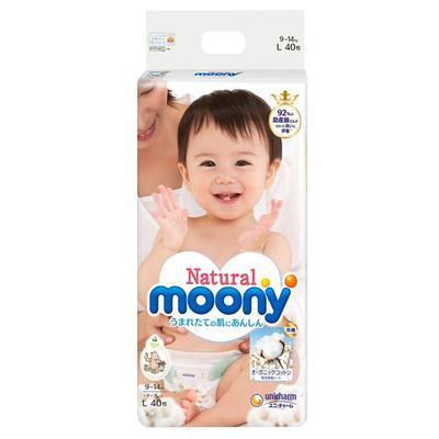 moony 尤妮佳 皇家系列 婴儿纸尿裤 L40片 90.9元包税包邮