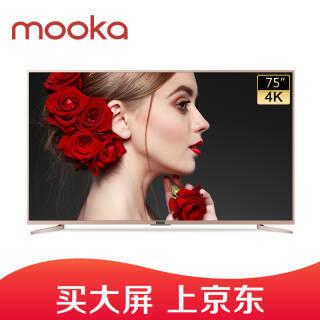 模卡(MOOKA) UA6系列 液晶电视 75英寸 7699元