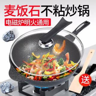 79元 麦饭石炒锅 30cm 送木铲和锅盖