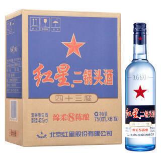 红星 白酒 蓝瓶二锅头 绵柔8陈酿 清香型 43度 750ml*6瓶 整箱装 *2件 376元(合1