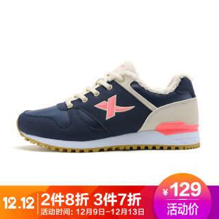 特步运动鞋女休闲鞋内里加绒棉鞋跑步鞋987418379615 *3件 270.9元(合90.3元/件
