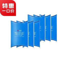 ¥219 韩国SNP燕窝海洋深层补水面膜10片*6