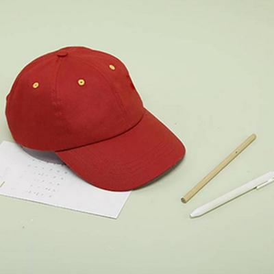 云朵工厂 纯色轻薄款棒球帽 6片式经典棒球帽