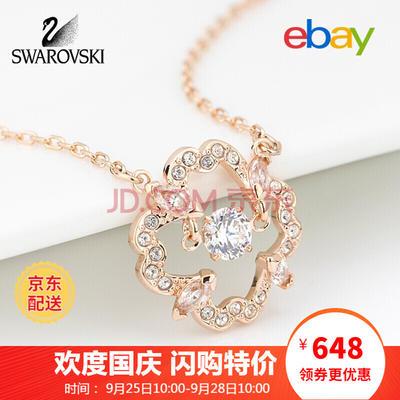 ¥548 SWAROVSKI 施华洛世奇2018新款跳动的心四叶草女项链锁骨链 玫瑰金 5408437