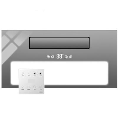 nvc-lighting 雷士照明 X系列 E-JC-60BLHD 39-1 1498元包邮